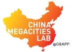 china_lab_logo
